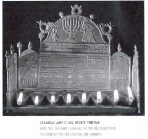 Chanukah Lamp